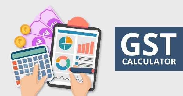 GST Calculator Online Free India